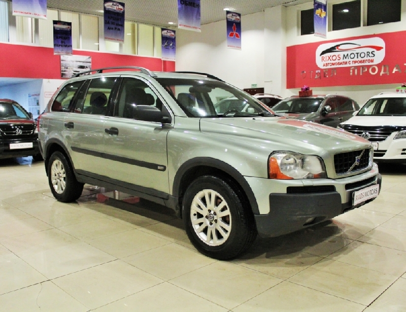 Volvo XC90 <br />2.5 AT (210 л.с.) 4WD