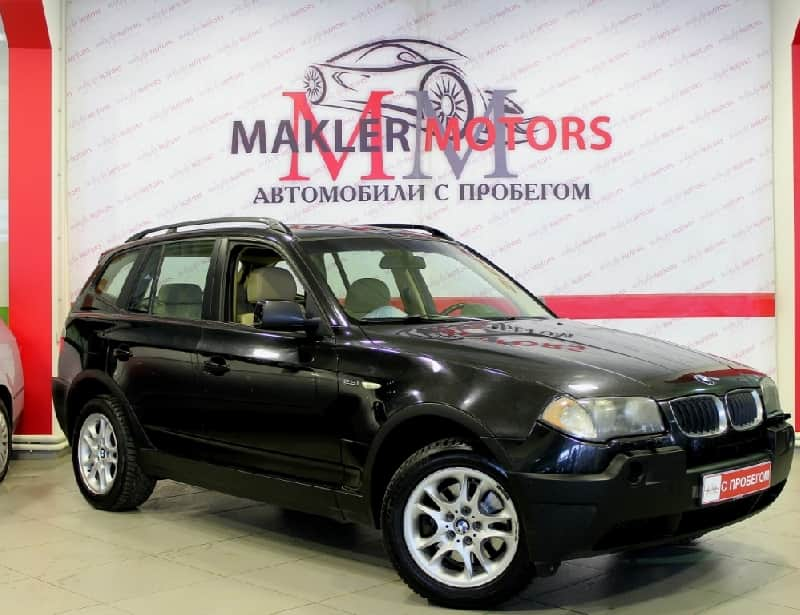 BMW X3 <br />2.5 AT (192 л.с.) 4WD