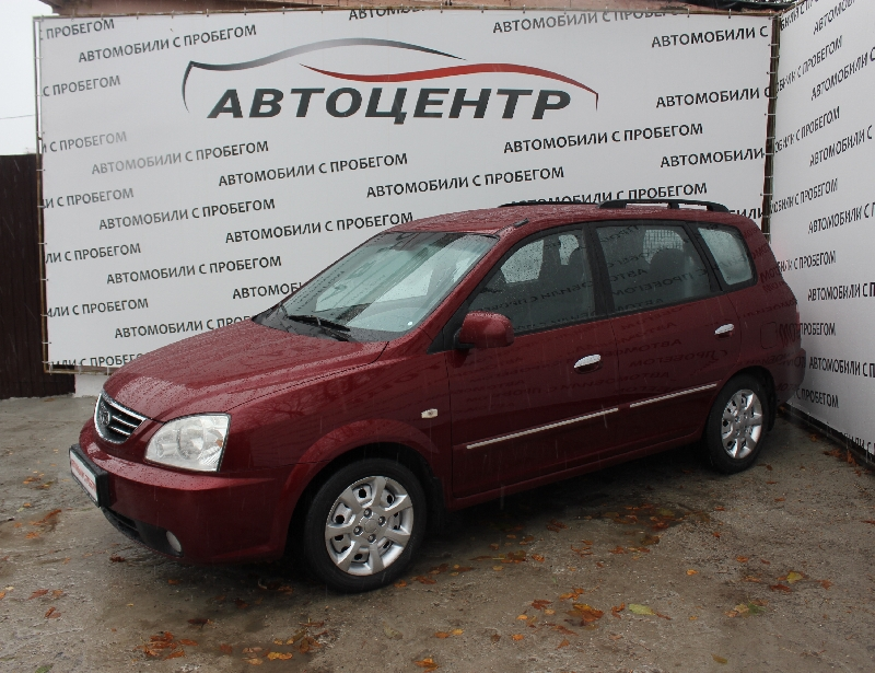 Kia Carens <br />1.6 MT (105 л.с.)