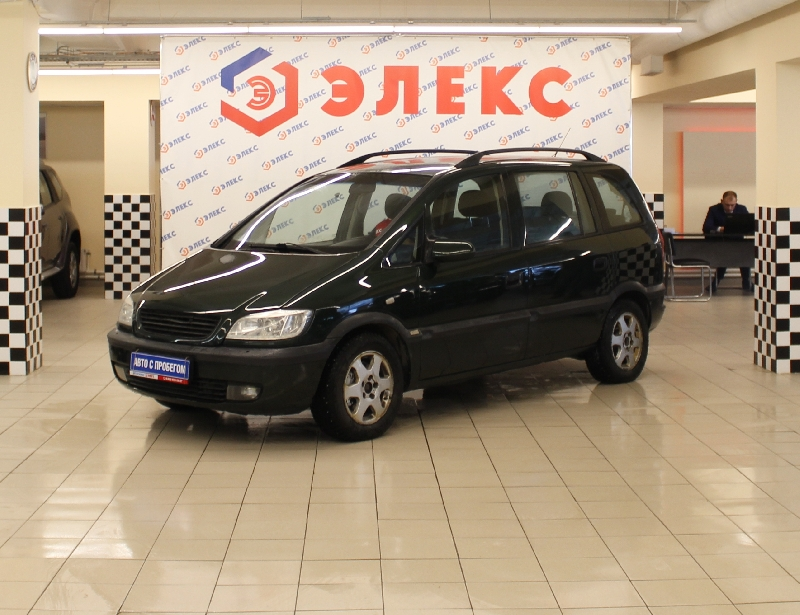 Opel Zafira <br />1.8 AT (125 л.с.)