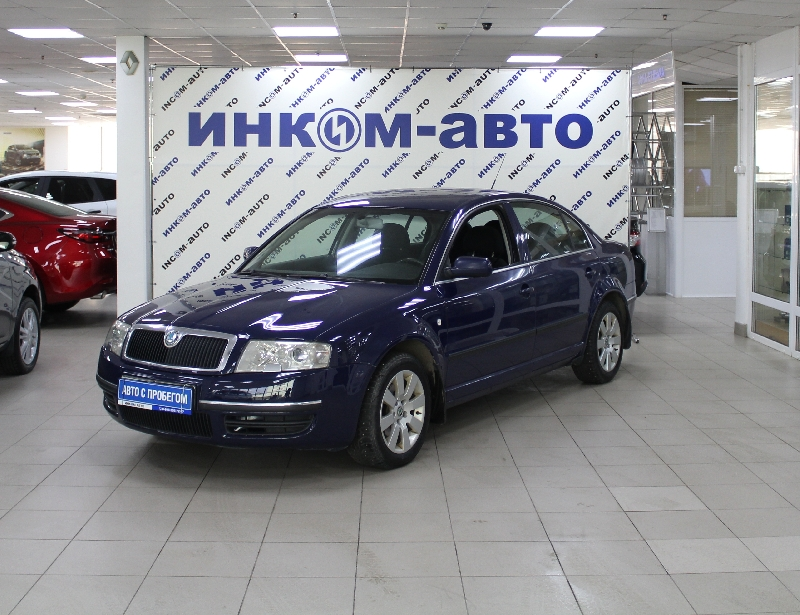 Skoda Superb <br />1.8 MT (150 л.с.)