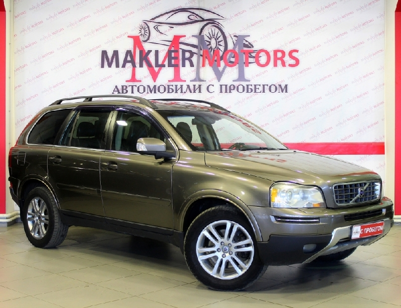 Volvo XC90 <br />2.4d AT (185 л.с.) 4WD